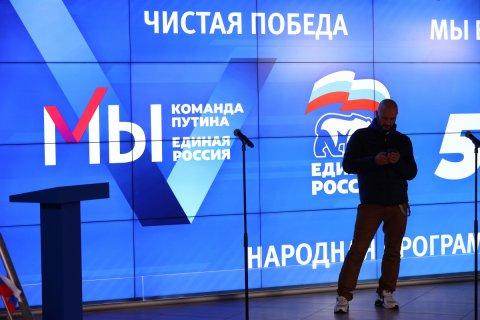 Социологические службы показали настоящий рейтинг «Единой России»