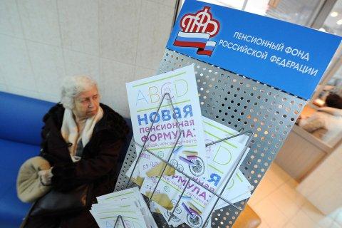 Пенсионный фонд России пригласил умершую жительницу Самары получить пособие в 139 рублей на собственные похороны