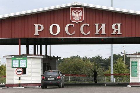 Власти Приднестровья попросили упростить выдачу российских паспортов