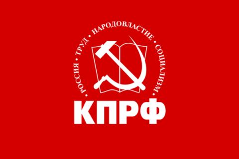 Общероссийский Штаб протестного движения объявил Всероссийскую акцию помощи детям