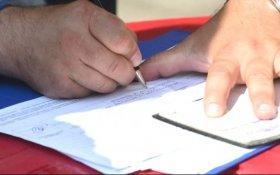 Коммунисты пожаловались в СК на массовую фальсификацию подписей за провластных кандидатов в Мосгордуму