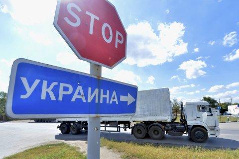 Донбасс перечислил Киеву 1,4 млрд долларов налогов
