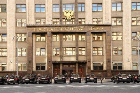 На выборах в Госдуму в 2021 году «Единая Россия» вновь получает конституционное большинство