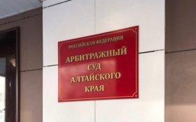 Очередной судья алтайского арбитража попал под дело о взятках