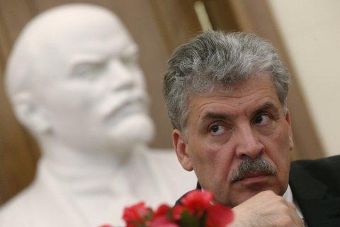 ЦИК оставил Грудинина в списке кандидатов КПРФ