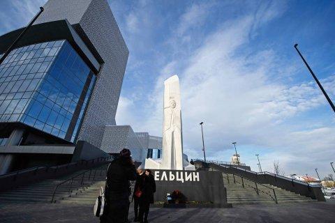 Геннадий Зюганов назвал «Ельцин-Центр» гадюшником