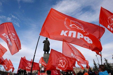 Всероссийский Штаб протестного движения: Слово к народу