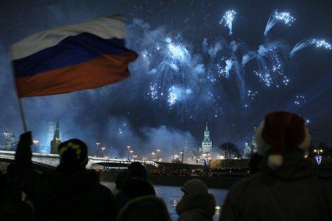 Правительство определило праздничные дни в 2017 году
