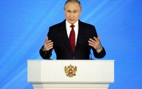 Эксперты о конституционных правках Путина: Путин останется навсегда. Подробности