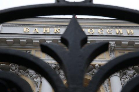 Центробанк направит на спасение банков в 16 раз больше средств, чем Минздрав на закупку лекарств за весь год