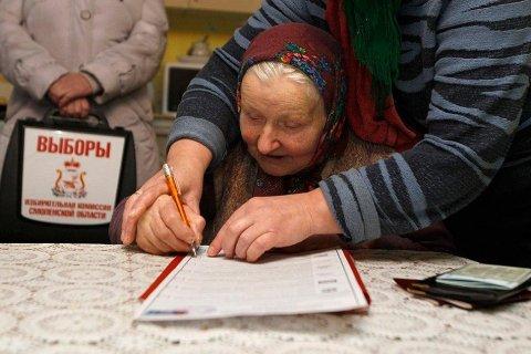 В Курске спойлеры КПРФ подделали подписи избирателей