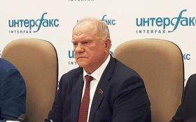 Геннадий Зюганов: Россия переживает системный кризис