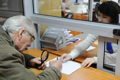 Мишустину предложили поднять пенсии и зарплаты бюджетникам