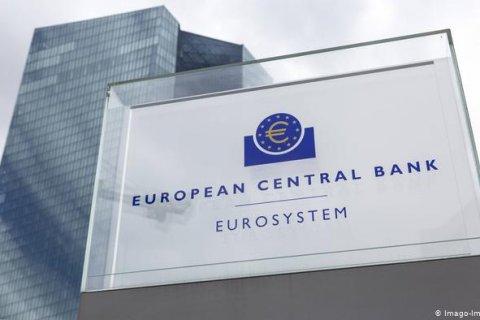 Европейский ЦБ сохранил базовую процентную ставку по кредитам на нулевом уровне