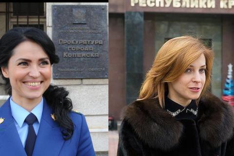 В Екатеринбурге встретятся прокуроры-«няшки»