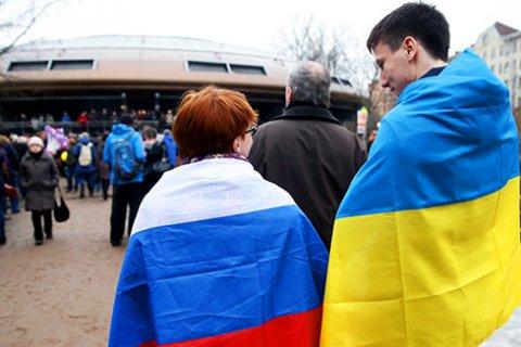 95% украинцев говорят на русском языке
