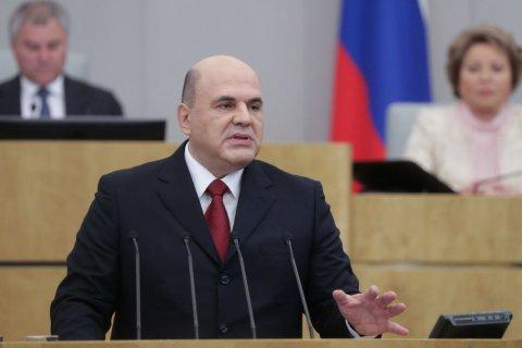 Мишустин рассказал, какие предложения КПРФ учтены в стратегическом планировании