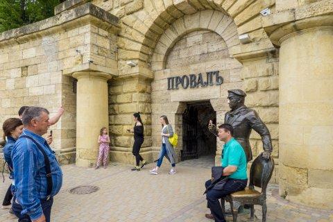 Ставка курортного сбора на Ставрополье составит 50 рублей