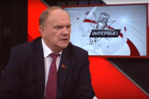 Геннадий Зюганов: правительство саботирует исполнение законов о промышленной политике и стратегическом планировании