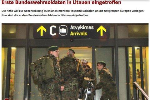 Иносми: НАТО продолжает продвижение к российским границам