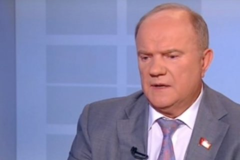 Геннадий Зюганов: У «партии власти» нет реальной программы