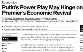 В Кремле надеются, что Мишустин сможет достичь кратковременного подъема экономики