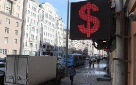 Доллар — 81 рубль, евро —89 рублей. В Европе за две недели не купили ни одного барреля российской нефти. Правительство в панике