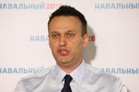 Число сторонников Навального с 2011 года сократилось втрое