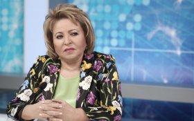 Матвиенко уже назвала Послание Путина Федеральному Собранию важнейшим политическим событием. Послание будет зачитано только через две недели