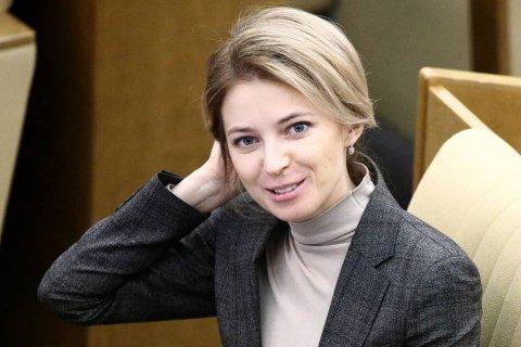 Поклонская назвала «украинских экспертов» на российских телеканалах «клоунами». Соловьев возмутился