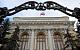 Банк России из-за разгона инфляции повысил ключевую ставку сразу до 6,5%
