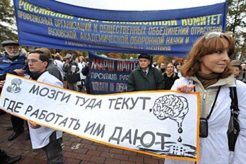 Юрий Афонин: Для развития стране необходим левый поворот