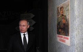 Владимир Путин в честь 75-летия Победы предложил выдать всем ветеранам по 75 тысяч рублей. Реакция соцсетей