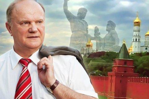 Сергей Обухов: Коммунисты уверенно возвращаются в «русскую повестку»