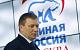 Единоросс Метельский пытается снять с выборов в Мосгордуму соперника-коммуниста