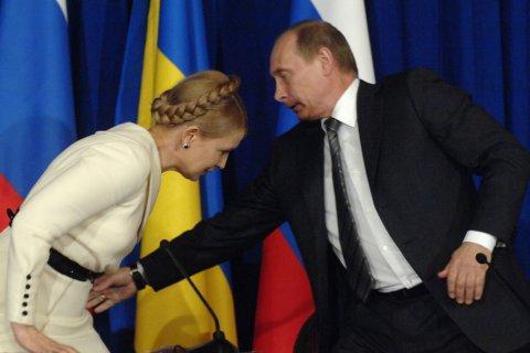 Правительство РФ утвердило ответные санкции против Украины. В санкционном списке Юлия Тимошенко, Арсен Аваков, Виктор Пинчук и старший сын президента Порошенко