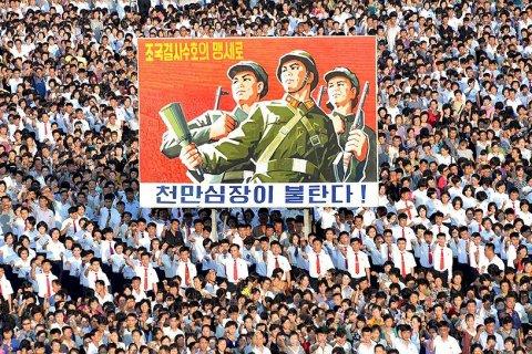 Госдума по настоянию КПРФ официально направляет делегацию в КНДР