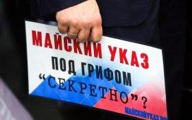 О каких прорывах и рывках говорит Путин? Статья Валентина Катасонова