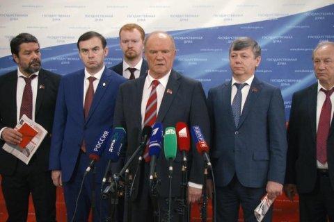 Геннадий Зюганов: Нам нужна Конституция социализма!