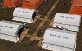 В ДНР смертность от коронавируса превысила 7%. Россия направляет помощь на 400 млн рублей