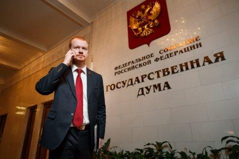 За критику в адрес Госдумы депутату КПРФ пригрозили поискать у него американское гражданство