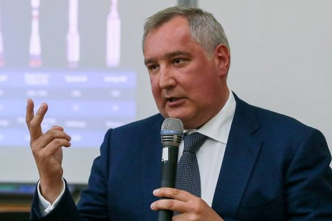 Рогозин за первый год работы в «Роскосмосе» получил почти 30 млн рублей