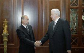 20 лет назад Ельцин назначил Путина врио премьер-министра