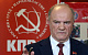 Геннадий Зюганов: Запрещать мероприятия 23 февраля могут только провокаторы