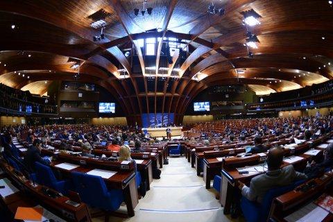 Россия приостанавливает уплату взноса в Совет Европы