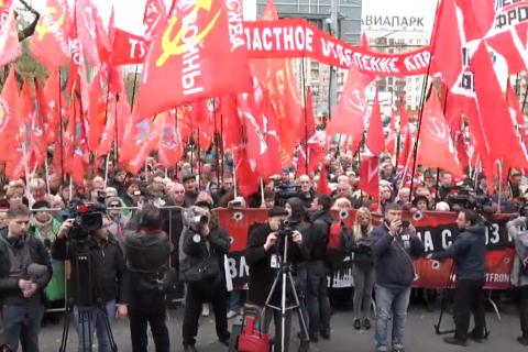 В России почтили память защитников Советской власти