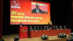 Доклад Председателя ЦК КПРФ Г.А.Зюганова на XVII съезде КПРФ (23.12.2017)