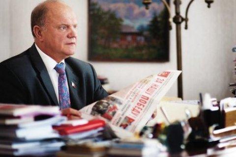 Геннадий Зюганов: Постановление об осуждении пакта Молотова-Риббентропа надо отменять