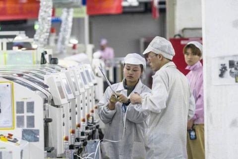 Экономика Китая показала рекордное падение за 30 лет