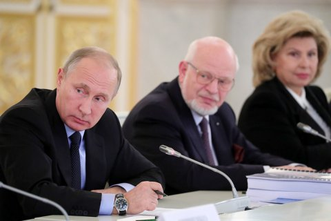В Сибири ученого оштрафовали за жилет с надписью «Путин – беда России»
